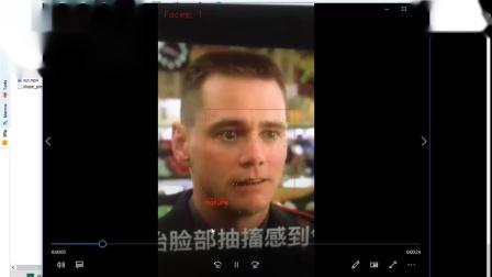 人工智能人脸表情识别