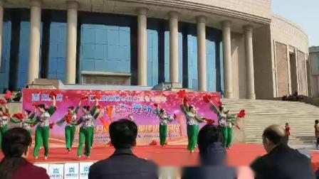 清叶舞蹈队17《开门红》