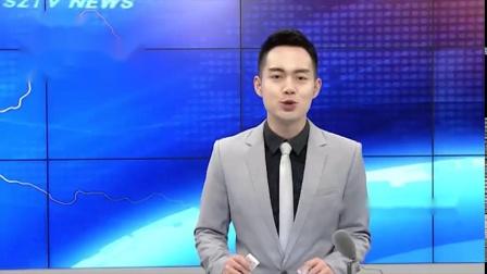 V视陈瑞峰主持召开会议 _云上随州
