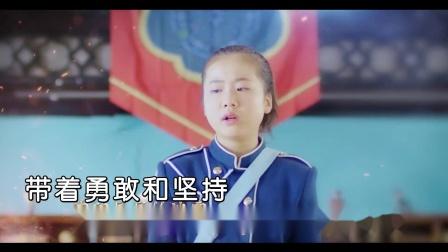 黄天崎+周翊萱+毛秀婷+毛秀玲--奇迹--MTV--国语--男女唱--高清版本
