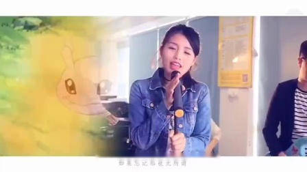 《数码宝贝》第一季主题曲《butterfly》中文版