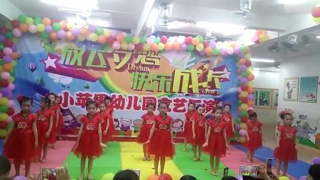 小苹果幼儿园六一儿童节舞蹈越来越好20170601