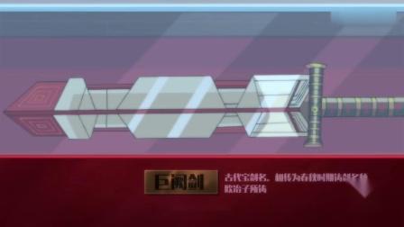 《尸兄》精彩片花:第2季 第34集