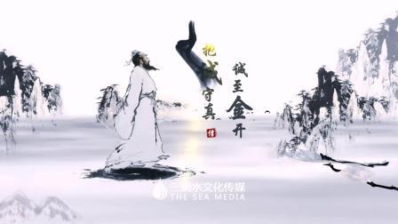 厚道鲁商宣传片.mp4