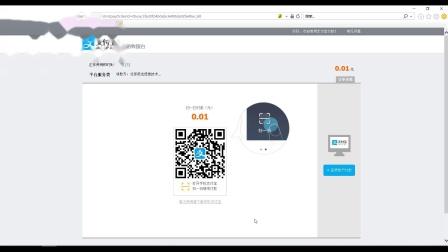 【青岛西海岸新区公共资源交易网】投标操作流程