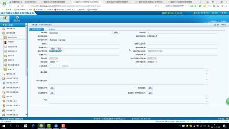 【宜宾市公共资源交易信息网】网上招标-招标项目发布