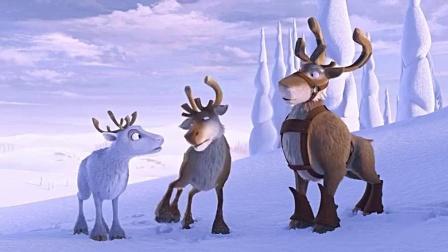 极地大冒险 2    圣诞前夕