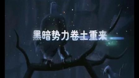 《极地大冒险2》中国剧场版预告片