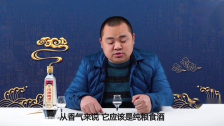 经典名酒沱牌曲酒,典型纯粮食浓香,开瓶过程有新发现