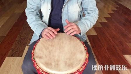摇角非洲鼓乐 非洲鼓基本音之高音慢动作演示