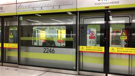 天津地铁2号线(滨海国际机场方向)224车组(中车时代新VVVF)-屿东城出站