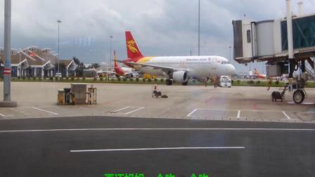 海囗美兰机场