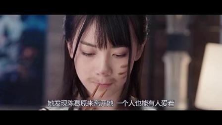 你的小甜甜奇幻爱情电影《有言在仙》~3@抖音小助手