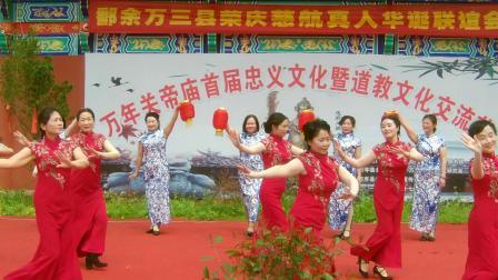 情景剧:家和万事兴:鄱阳县旗袍文化协会表演