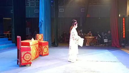 春桃剧团~孟丽君脱靴13~周春桃