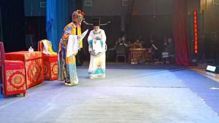 春桃剧团~孟丽君脱靴16~周春桃