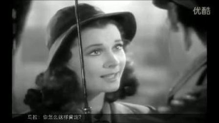 《魂断蓝桥》电影片段配音!