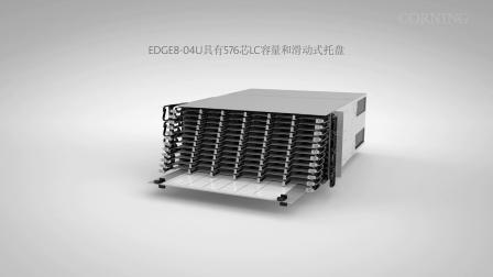 EDGE8®系列_配线箱