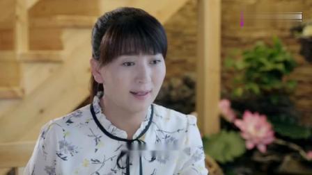 《刘家媳妇》三朵告诉邝志忠:以和为贵,才能成大事
