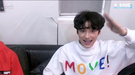 [T:TIME] HUENINGKAI's cute talent! - TXT