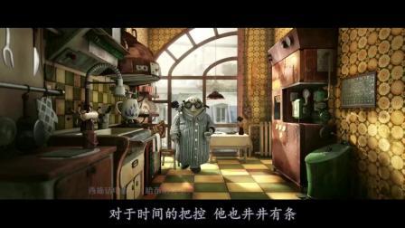 小洁癖养了一只狗《哈布洛先生》01【@西施话电影】