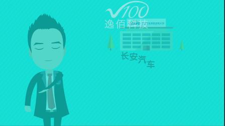 《长安汽车》MG宣传动画