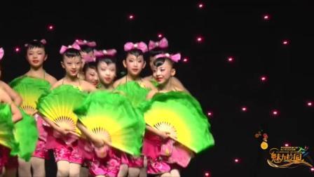 魅力校园第25届中新国际青少年艺术交流盛典《喊春》