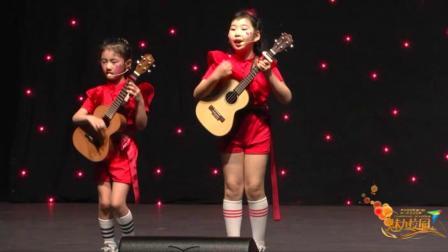 魅力校园第25届中新国际青少年艺术交流盛典《粉墨海草串烧》