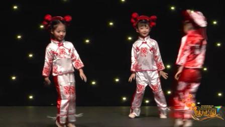 魅力校园第25届中新国际青少年艺术交流盛典《剪纸姑娘》