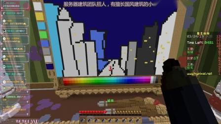 Minecraft我的世界【粉鱼直播时刻】抽象大师粉大鱼