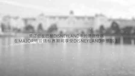MDL 巴黎 Disneyland® Major 预告片
