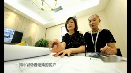 纪录片《我们的家园》5—《还看今朝》