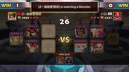 魔灵召唤传奇阶级淘汰赛-决赛(超超爱侧田vsSkit)
