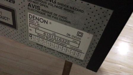 天龙4500打碟机测试