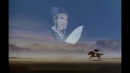 30年前的中国 三国志3辽阔的大地片尾 风姿花传
