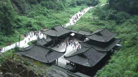 长江三峡游轮之旅(下)