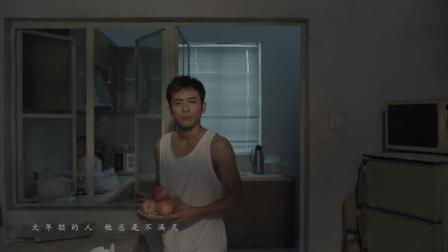 毛不易《一荤一素》官方正式版MV