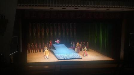 20190326安徽大剧院徽剧《惊魂记》谢幕