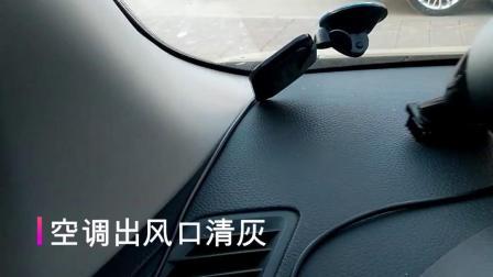 亲身体验AutoBot 车载吸尘器!