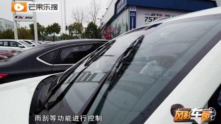 """视频丨传祺携旗下汽车推出""""传祺聚惠行 好车先下乡""""的优惠新政"""