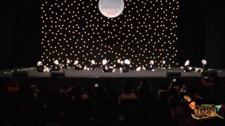 魅力校园第25届中新国际青少年艺术交流盛典《胖娃上成都》