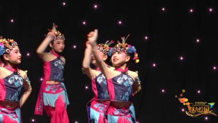 魅力校园第25届中新国际青少年艺术交流盛典《 心有翎兮 》