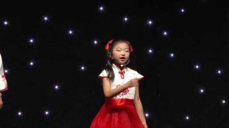 魅力校园第25届中新国际青少年艺术交流盛典《中华诗韵》