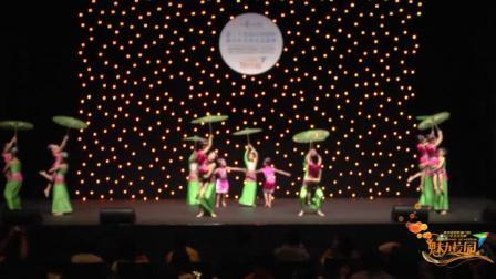 魅力校园第25届中新国际青少年艺术交流盛典《踩雨水》
