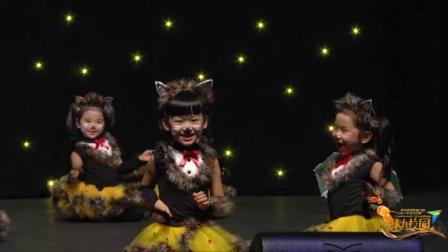 魅力校园第25届中新国际青少年艺术交流盛典《喵屋》