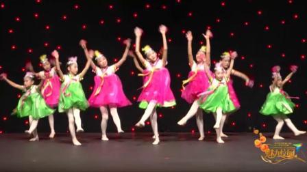 魅力校园第25届中新国际青少年艺术交流盛典《快乐花园》