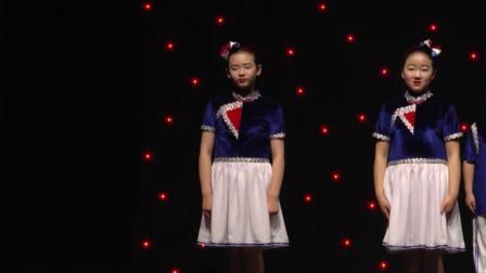 魅力校园第25届中新国际青少年艺术交流盛典《我们爱中国》
