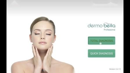 如何对比诊断结果_Dermobella Skin_安卓系统