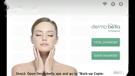 如何进行备份_Dermobella Skin_安卓系统