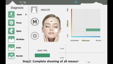 如何进行分析_Dermobella Skin_安卓系统